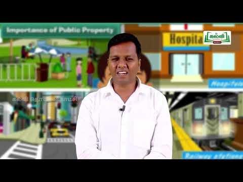 3rd Social Science நமது நண்பர்கள் சமுகப்பணியாளர்கள் அலகு 3 பகுதி 1 Kalvi TV