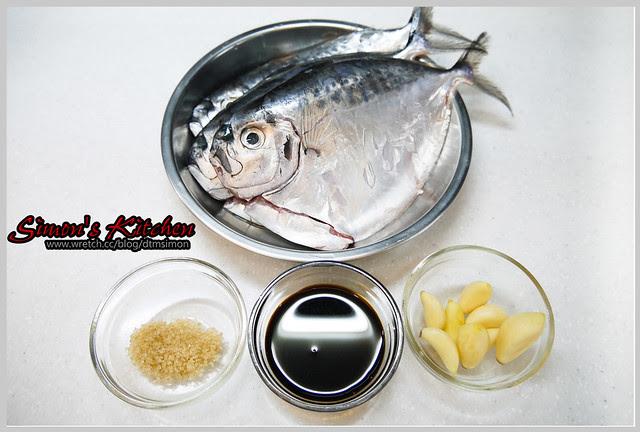 醬油燒皮刀01