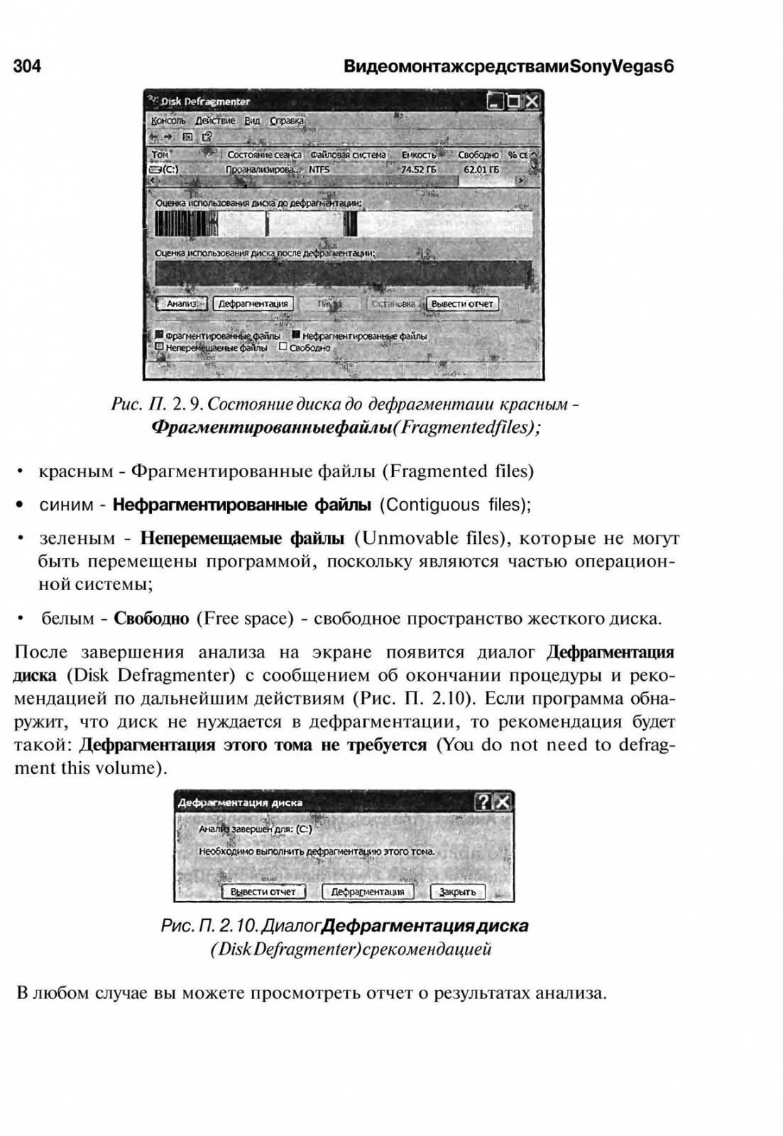 http://redaktori-uroki.3dn.ru/_ph/14/292294412.jpg