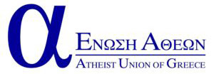 http://blog.atheia.gr/wp-content/uploads/general/atheist_union_logo_display.jpg