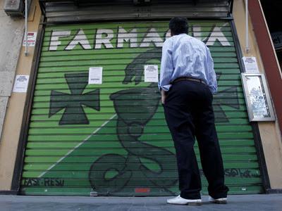 La huelga se mantiene para mañana al contar con el apoyo de cerca del 80% de los colegiados - JUAN NAVARRO / PÚBLICO