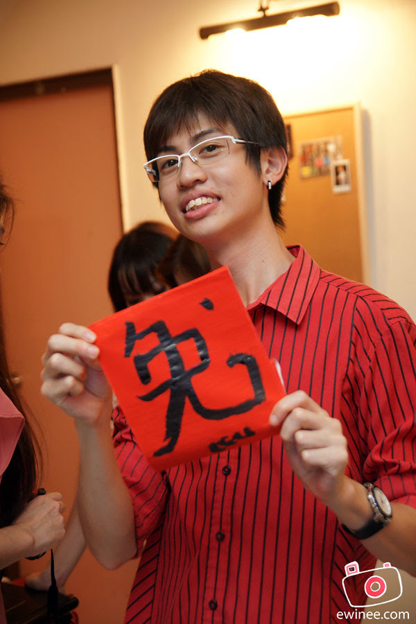 CHINESE-CALIGRAPHY-CNY-LEONARD-CHUA-2
