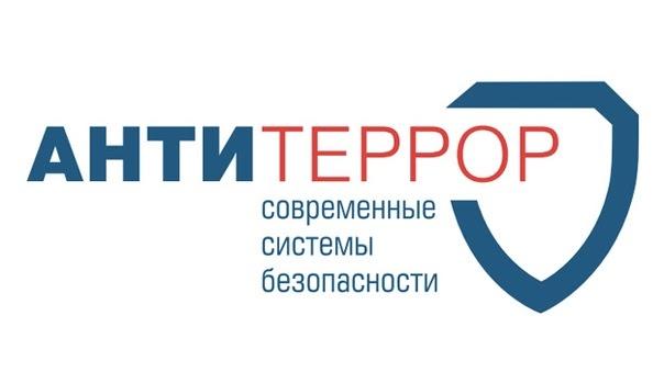 Подведены итоги III Окружного антитеррористического форума ХМАО-Югры «Антитеррор»
