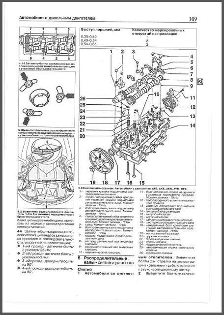 Audi 90 Wiring Diagram Pdf