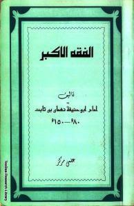 al-fiqah-ul-akbar. urdu imam-abu-hanifa.rh