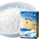 シチリア モティア島産 サーレ インテグラーレ グロッソ 天然無精製粗塩