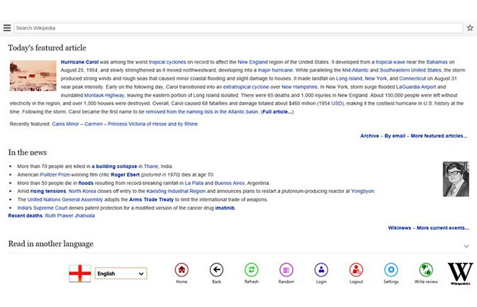 wikiepdia8 أفضل 10 تطبيقات للويندوز 8.1 خلال 2014