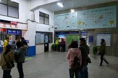 侯硐站大廳