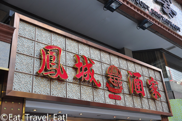 Fung Shing Restaurant Sheung Wan
