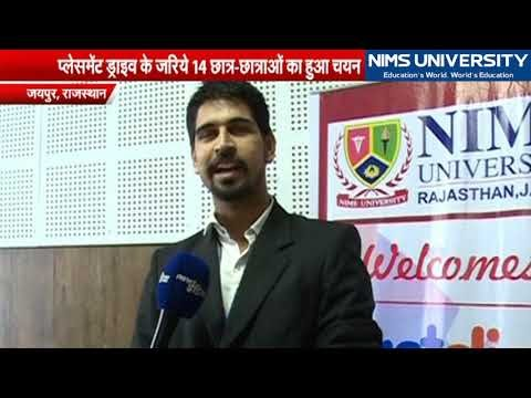 """""""Just Dial"""" Campus Placement Drive 