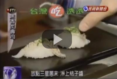 高雄壽司,好吃壽司,推薦壽司,創作壽司,義郎創作壽司,倉夫日本壽司,日本料理,炙燒壽司,生魚片