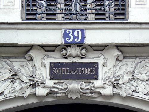 Société des Cendres, Paris.jpg