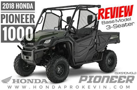 honda pioneer  base model review specs