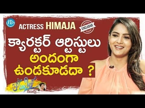 Himaja Interview with Komali