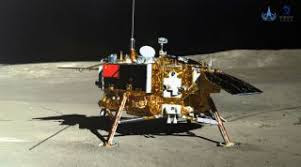 Jan03-2019-change4-lander