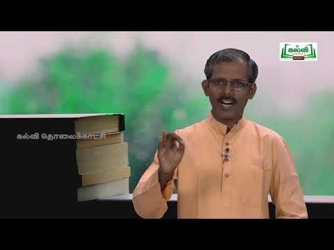 வகுப்பு 10 தமிழ் 9 மனிதம் ஆளுமை உரைநடை உலகம் ஜெயகாந்தம் நினைவு இதழ் Kalvi TV