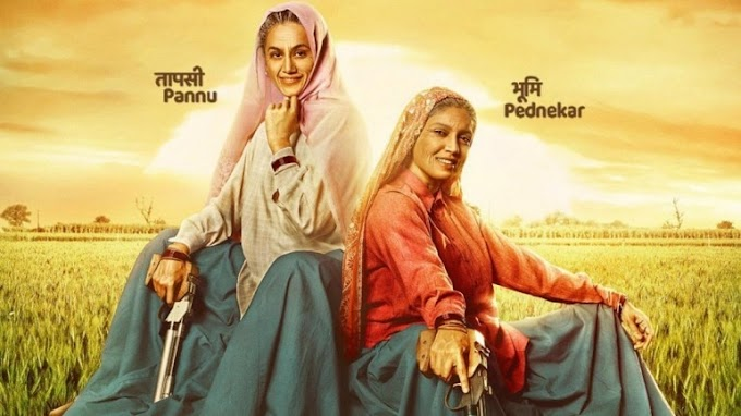 Saand Ki Aankh Full Movie Review