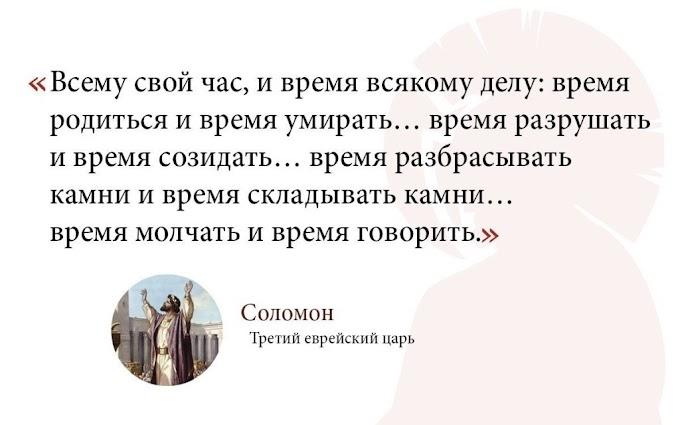 Шарий подаёт в суд на Порошенко