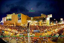 Lulu Mall Kochi.jpg