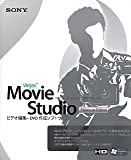 Vegas Movie Studio Platinum Edition 8