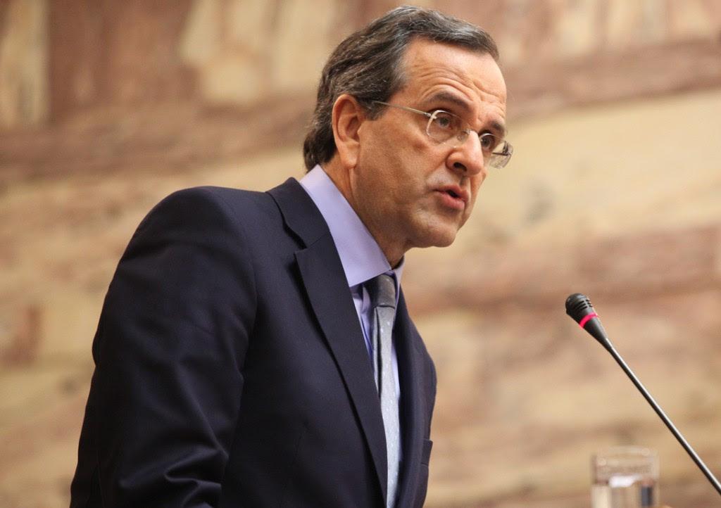 Σαμαράς: Ο ελληνικός γεωπολιτικός προσανατολισμός