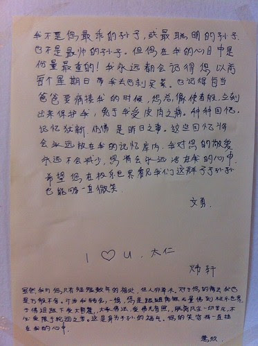 Letters to Grandma by Cousin Mun Yoong and his wife, along with their son Adrian (grandma's eldest great grandson)