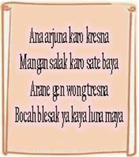 quotes pantun jawa lucu kata kata mutiara