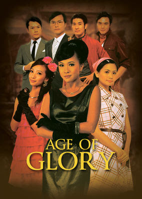 Age of Glory - Season 2