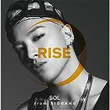RISE [+ SOLAR & HOT]