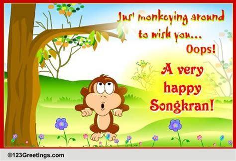 Jus' Monkeying Around  Free Songkran (Thailand) eCards