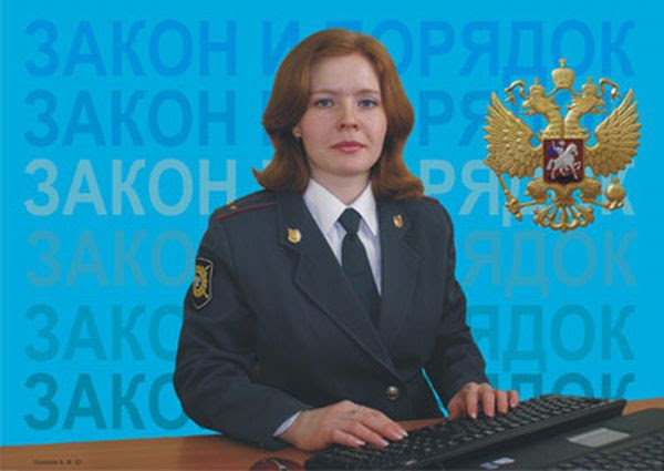 Russian police mistresses from Belarus 9