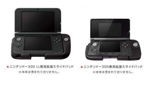 À esquerda, o novo Circle Pad Pro para o 3DS XL (Foto: Divulgação)