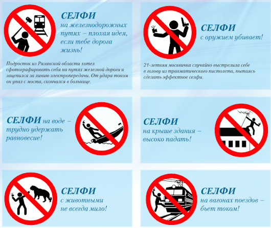 "In Russia, selfie takes you, prompts official ""safety selfie"" warning 