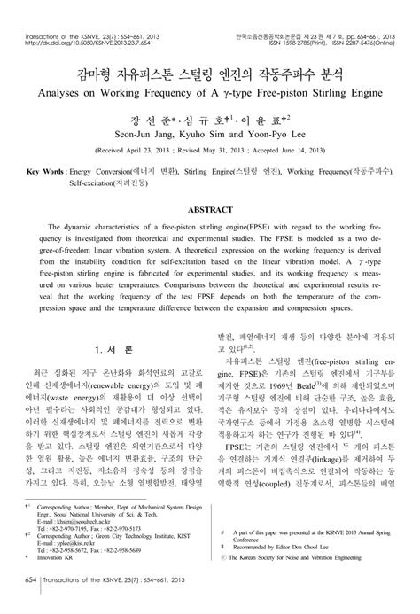 Analyses on Working Frequency of A ?-type Free-piston
