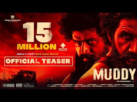 Muddy Movie Teaser