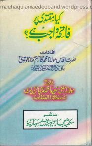 Kya Muqtadi Par Sureh Fatiha Wajib hai ByMaulanaQasimNanotwiRh_0000
