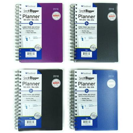 Planahead Daily Planner - Walmart.com