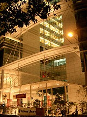 National Library4