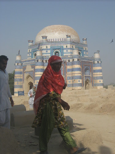 Outside od Bibi jawindi