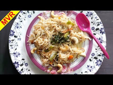 How to make fried rice how to make semiya upma recipe vermicelli fried rice semiya recipe my village recipes home made cooking videos ccuart Images