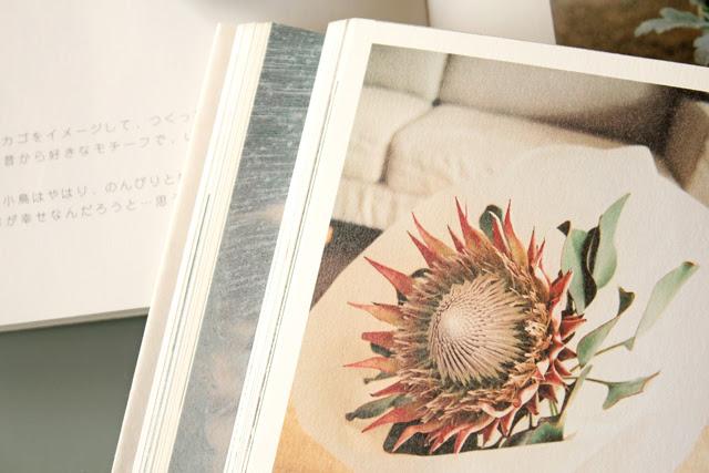 Flower Book by Rari Yoshio