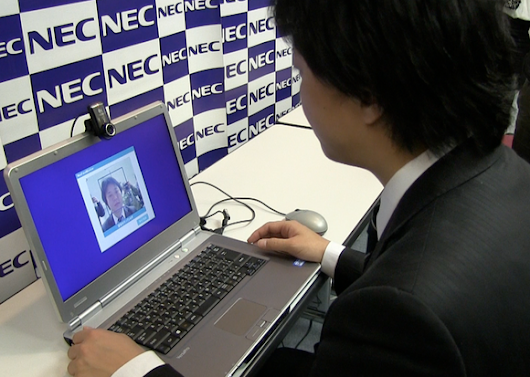 Smile! NEC's new biometric security software unlocks your PC with your face