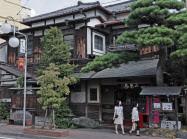 国の登録有形文化財に指定されている二葉本館(埼玉県小川町)