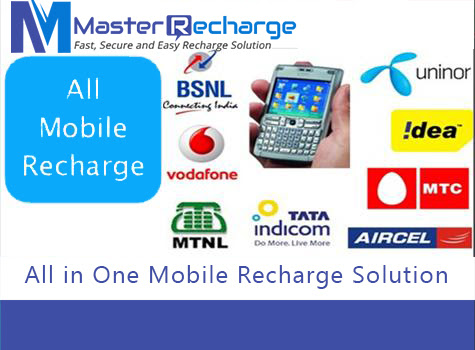 All in One Mobile Recharge Service with Higher Commission Margin