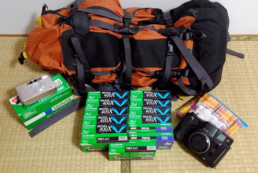 In your bag No: 1566 - Andrew Tomchyshyn - Japan Camera Hunter