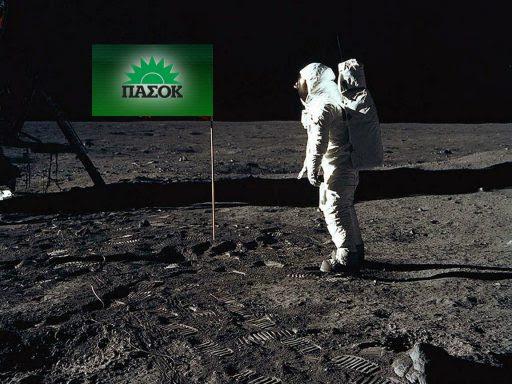 moon-1024x768