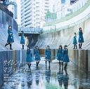 New Single: Title is to be announced / Keyakizaka46