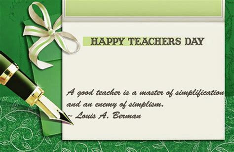What do your teachers expect this teachers day   Unusual Gifts