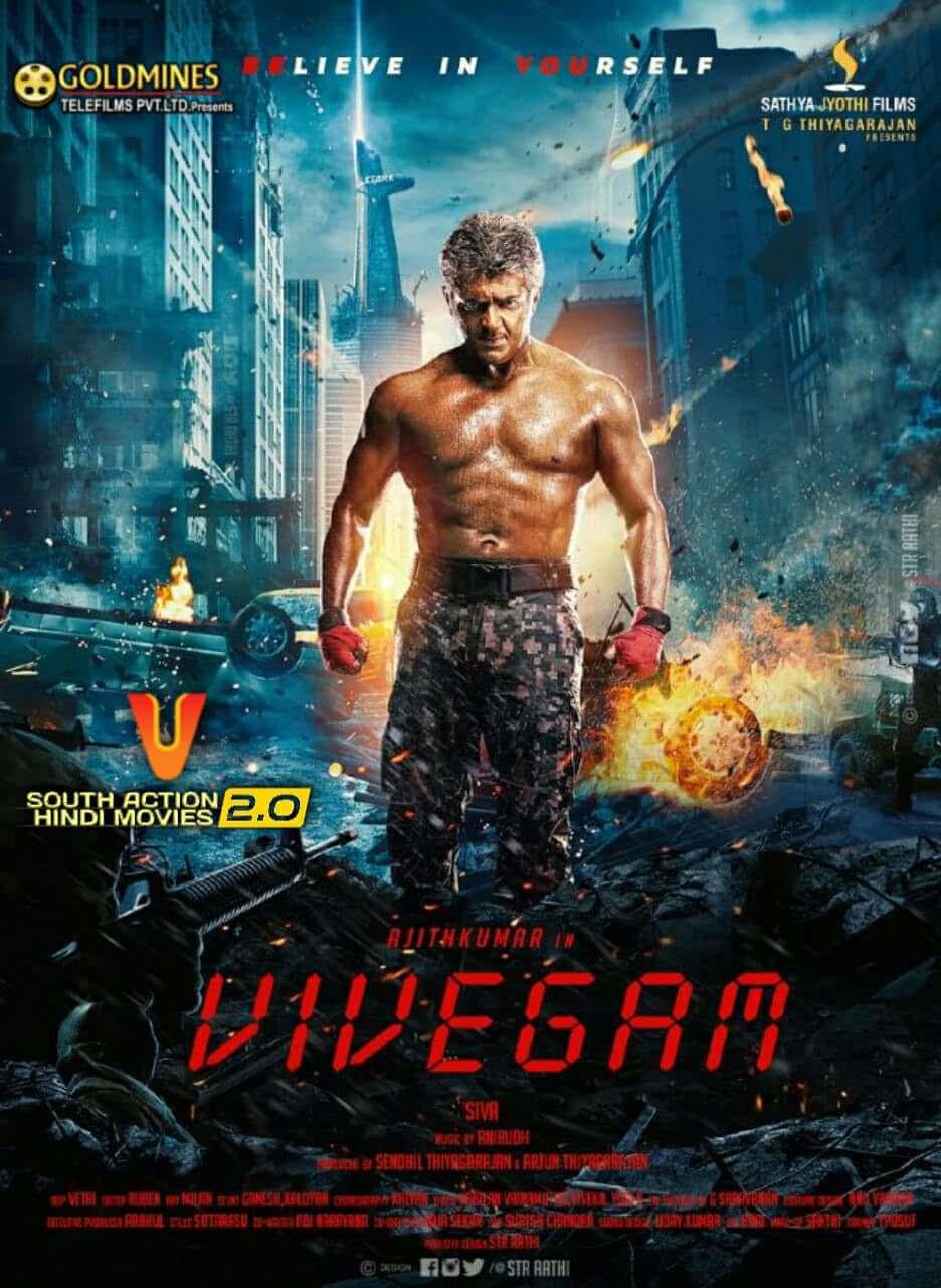 latest hindi movies hd download filmywap