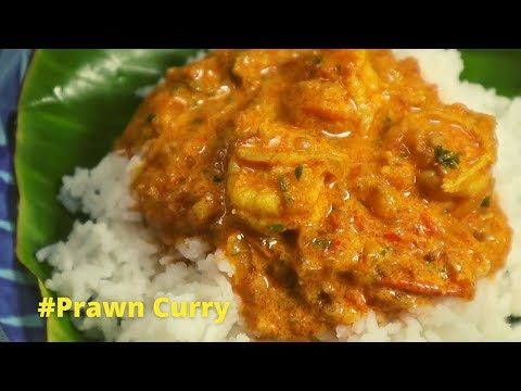 How to make easy and tasty prawns curry |Best sea Food